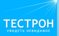 Testron.ru